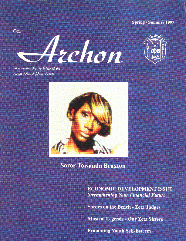The Archon- Summer 1997
